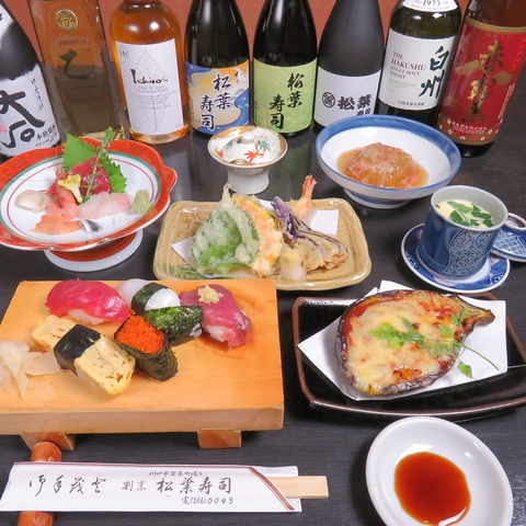 創業53年! 熟練職人の技が光る寿司会席。個室も多数あり法事・宴会・貸切りに最適!