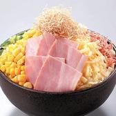 どんどん亭 諫早店のおすすめ料理3