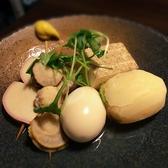 京都の日本酒とおでん べろべろばーの詳細
