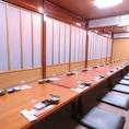 【個室】ゆったりと寛げるお座敷席は人数にあわせてご用意致します。少人数~最大60名様まで対応可能。(※予約状況により出来ない場合もございます。)