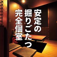 【五稜郭公園前3分】個室掘りごたつ完備の居酒屋