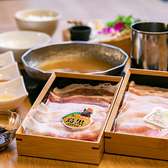 アグー豚しゃぶと沖縄料理 安里家 OSAKAのおすすめ料理3