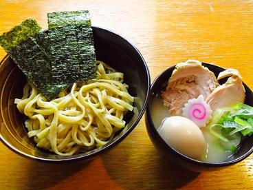 麺屋 ざくろのおすすめ料理1