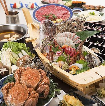 吾作どん 西田辺店のおすすめ料理1