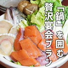 KLAY OVEN クレイオーブン 秋葉原店のおすすめ料理1