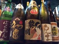 各地の日本酒