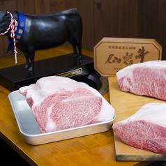 仙台牛焼肉 牛々 ギューギューの写真