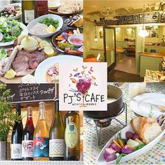 PJ's cafe