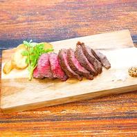 北海道ふらの牛のステーキなど絶品お肉料理が多数!
