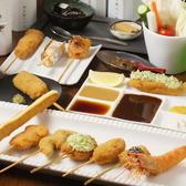 串の坊 渋谷スクランブルスクエア店のおすすめ料理3