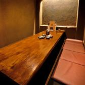 個室くずし肉割烹 轟 TODOROKI 刈谷店の雰囲気2