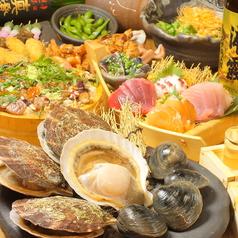 浜焼太郎 大袋店の写真