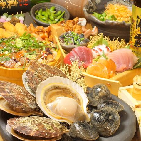 こだわりの海鮮食材を漁港酒場で浜焼きスタイル♪各種宴会承ります♪