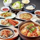 赤から 松江黒田店のおすすめ料理3
