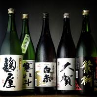 幻の焼酎・日本酒も豊富!