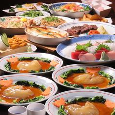 赤べこ 仙台駅のおすすめ料理1