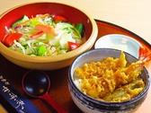 かっすい亭のおすすめ料理3