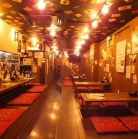 総席数50席の落ち着ける焼き鳥居酒屋ここにあり!!