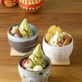 旬のご馳走ごはん 山水草木 満天の湯店のおすすめ料理2