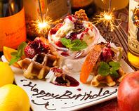 【誕生日】【記念日】