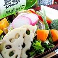料理メニュー写真有機野菜の蒸しサラダ