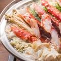 料理メニュー写真■タラバ蟹鍋