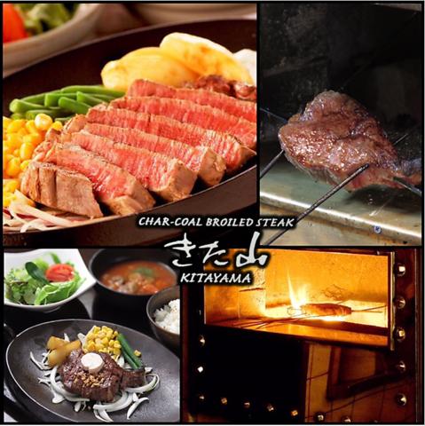 《1967年創業》世界を魅了する最高級「特選神戸ビーフ」をシンプルにステーキで味わう