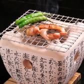 串焼酒場 山御爺のおすすめ料理2