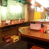 ちゃい九炉 浜松町 芝大門店のおすすめポイント2