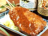 もつ鍋 ホルモン 焼酎酒場 もつ福 西新橋店のおすすめ料理3