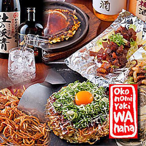 Wahhahhaffugetsu Shibuya image