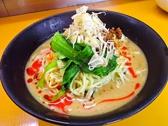 皆川食肉店のおすすめ料理3