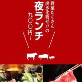 しゃぶしゃぶ 藤のおすすめ料理2