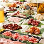 個室居酒屋 SAKURA 渋谷のおすすめ料理2