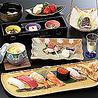 日本料理 四季のおすすめポイント2