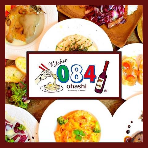 kitchen 084〜ohashi〜