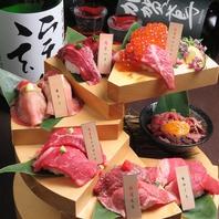 魚ぎゅう自慢の肉寿司★