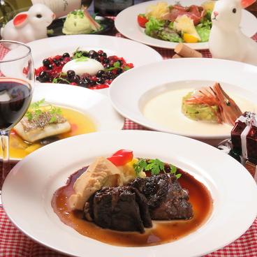 アボカドチーズバル ウサギ うさぎ 渋谷のおすすめ料理1