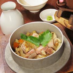 とりの蔵 富田店のおすすめ料理1