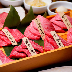 和牛塩焼肉 ブラックホール 新宿三丁目店のおすすめ料理1