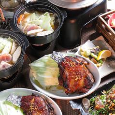 骨付鳥 焼鳥専門店 串どり 高松店のおすすめ料理1