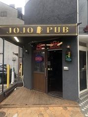 JOJO PUBの写真