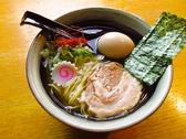 麺屋 ざくろのおすすめ料理2
