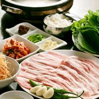 韓国料理宴会が今年のトレンド♪2時間飲放付き4500円!