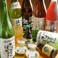 北海道の酒造とコラボした日本酒など種類豊富な飲み放題