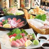 壱岐島 西天満のおすすめ料理3
