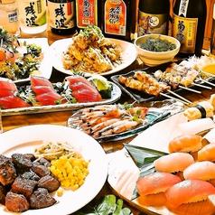 ぱいかじ 小禄店のおすすめ料理1