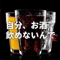 生ビールOK!五稜郭周辺でお得な120分飲み放題★