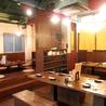 ちゃい九炉 浜松町 芝大門店のおすすめポイント3
