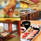 三好寿司の詳細